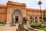 The Museum of Egyptian Antiquities Egyptian Museum which houses the worlds largest collection of ancient Egyptian antiquities in Cairo capital of Egypt iStock 1288384128 1
